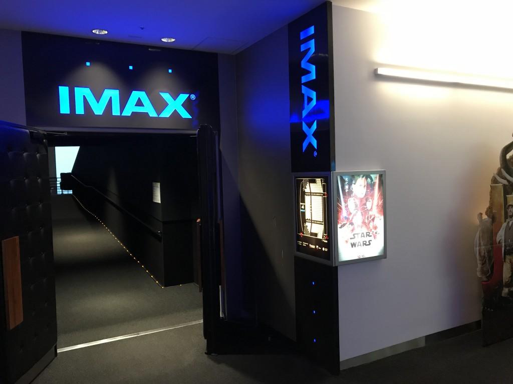 浦和パルコ IMAX3D スターウォーズ 最後のジェダイ