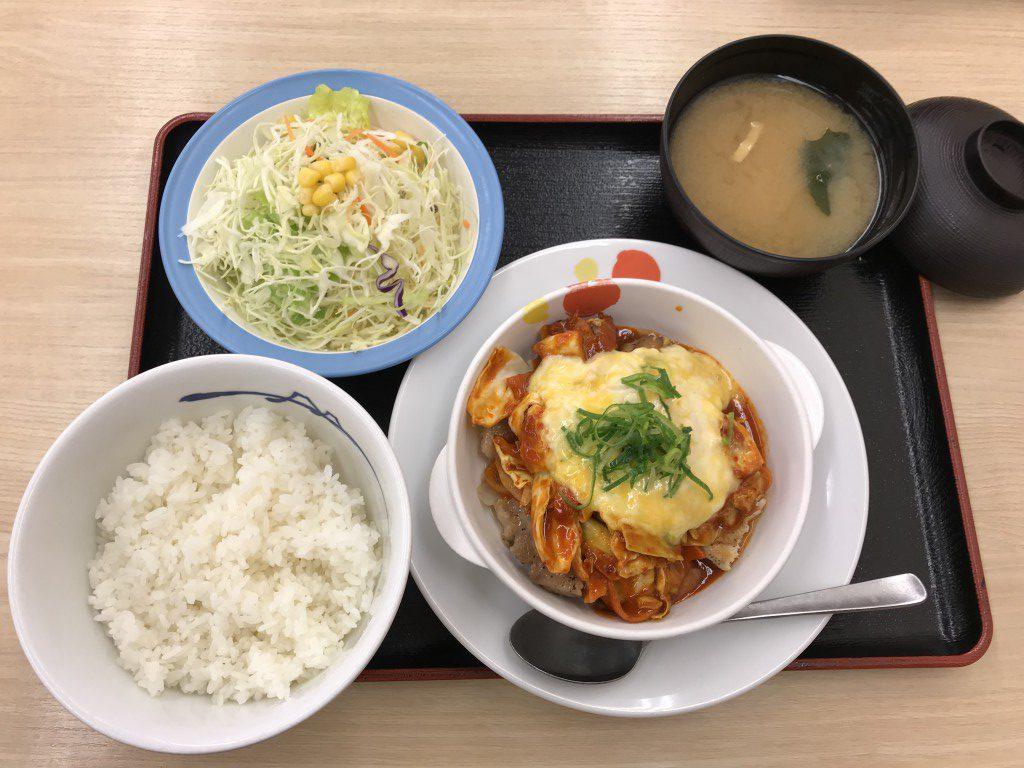 松屋 チーズダッカルビ定食