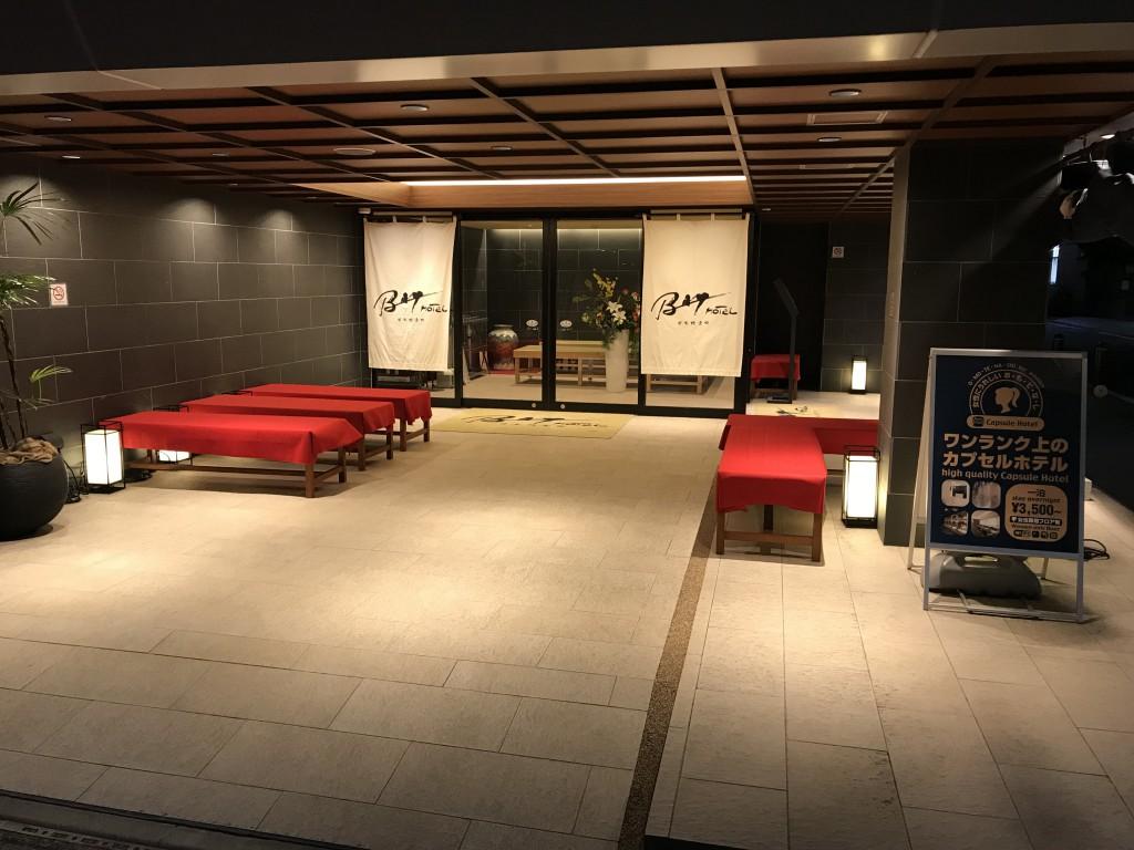 日本橋室町ベイホテル 入り口