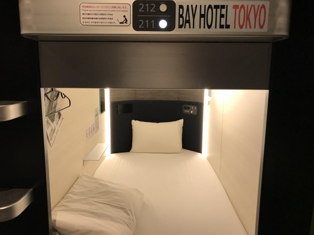 日本橋室町ベイホテル カプセル