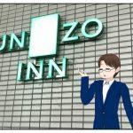 今週の株主優待はすかいらーく!再びユニゾイン浅草に宿泊!