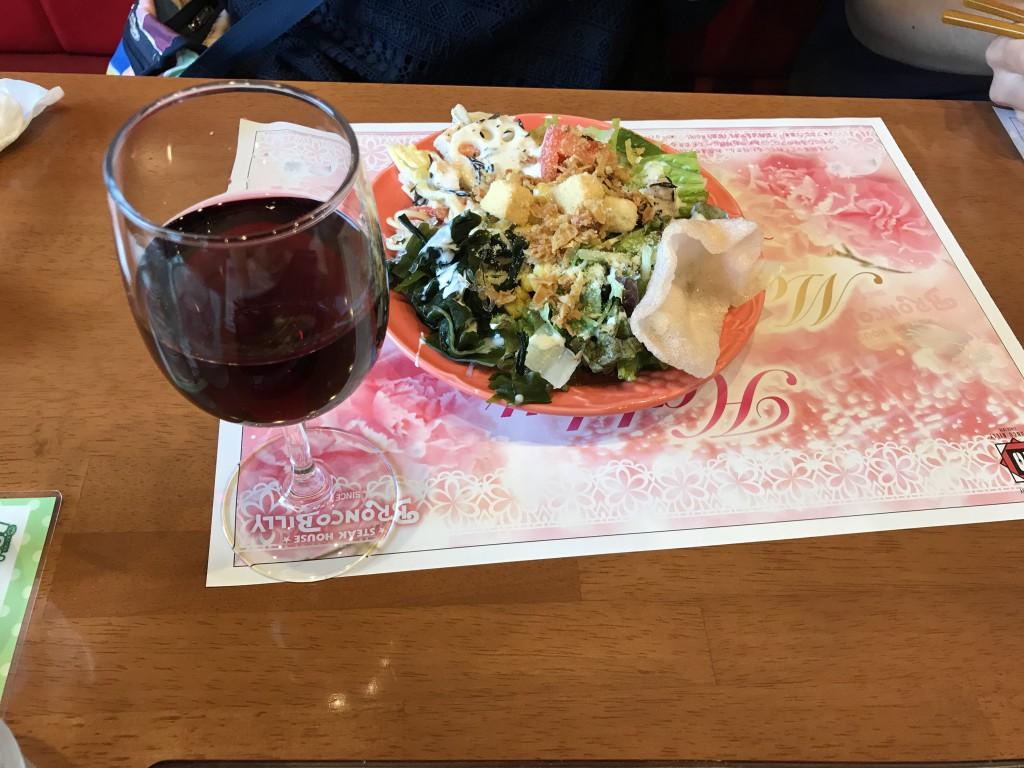 ブロンコビリー 母の日のワイン