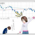 今週の株主優待はジャパンフーズ!夏枯れ相場の時は優待消費生活!