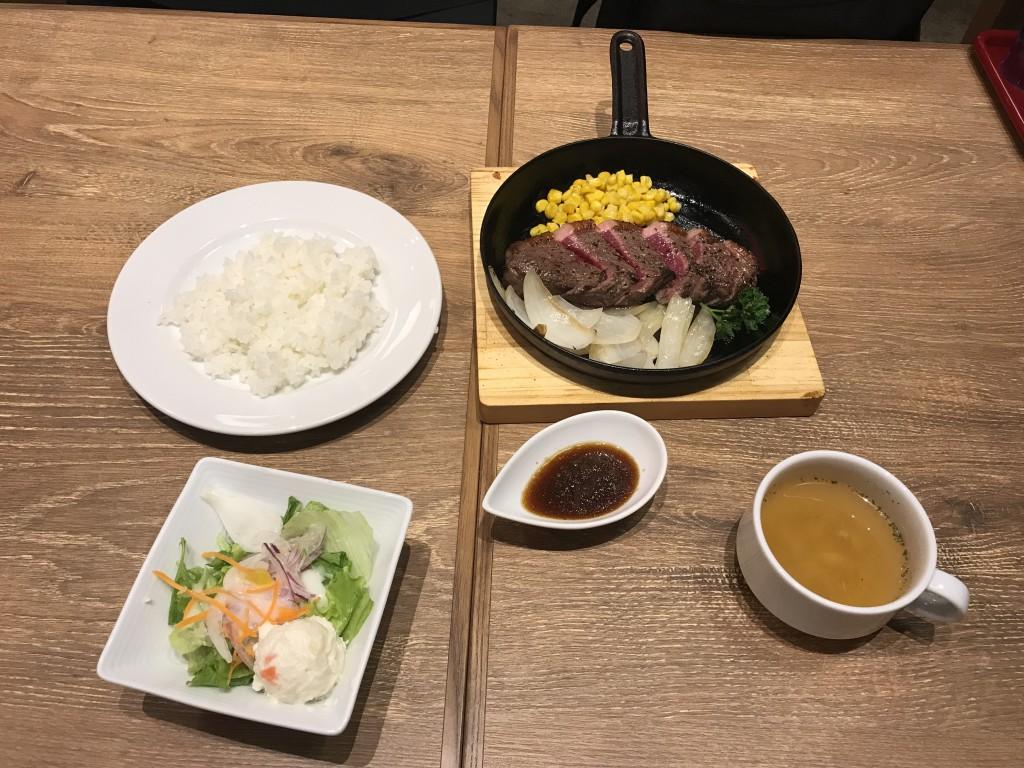 大庄 神田の肉バル ランプキャップ ランプキャップステーキ