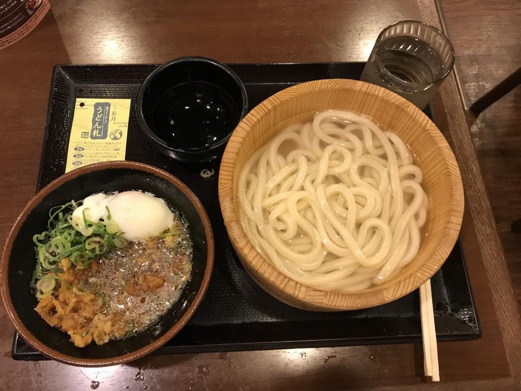 丸亀製麺 毎月1日は釜揚げうどん半額!