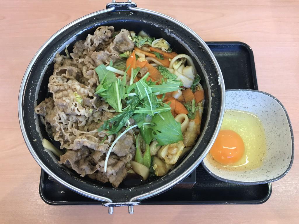 吉野家 牛すき鍋単品