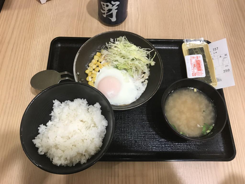 吉野家 ハムエッグ定食