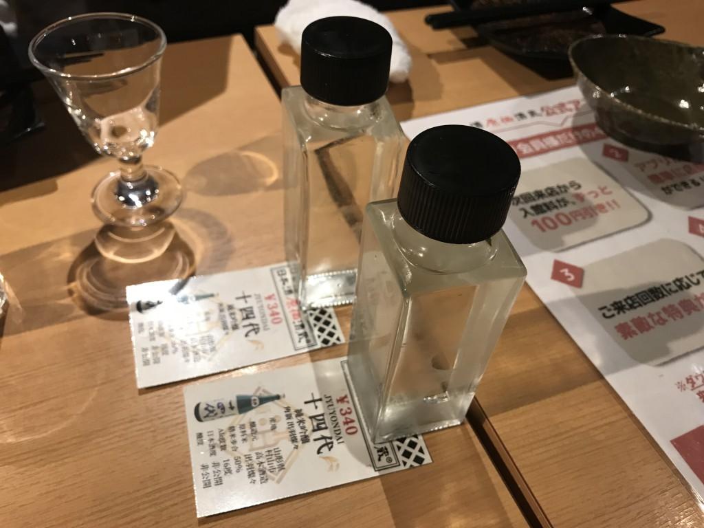 日本酒原価酒造 十四代
