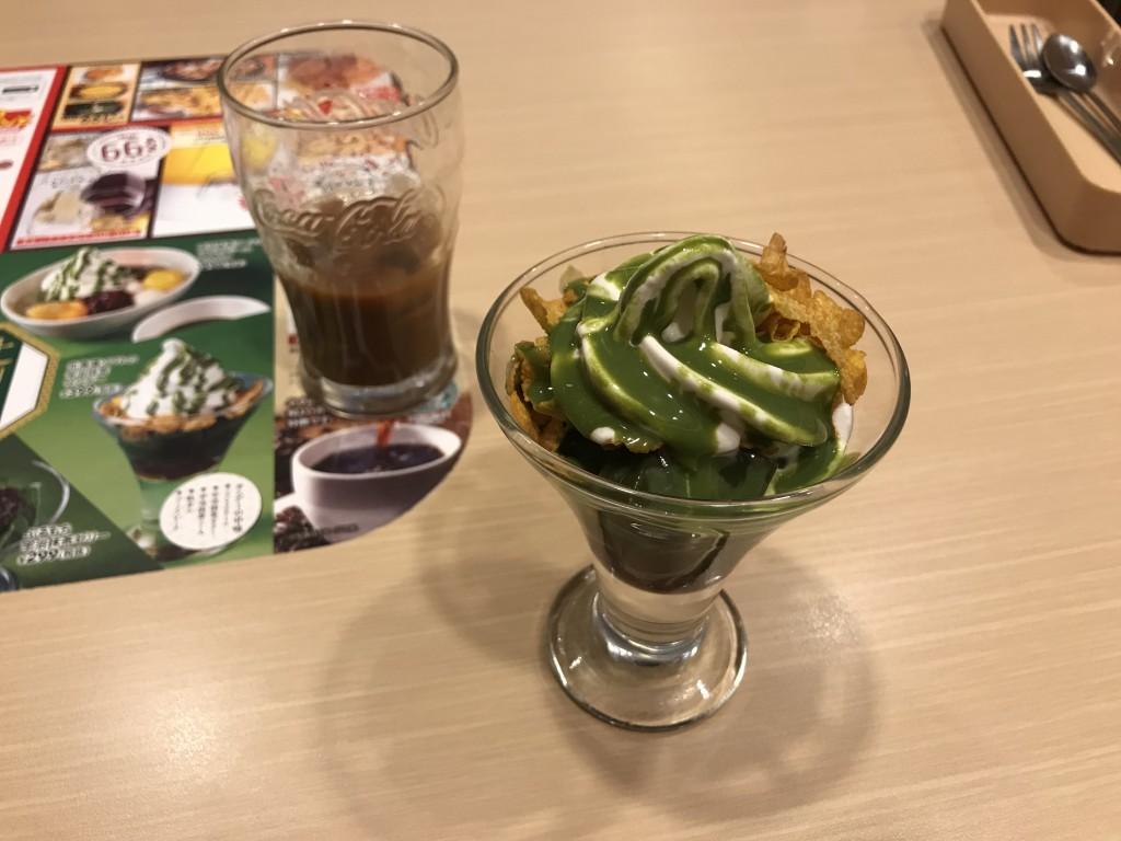 ガスト 北海道ソフトの宇治抹茶サンデー