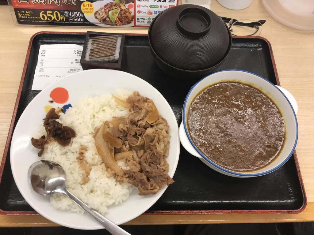 松屋 創業ビーフカレギュウ(熟成チルド牛肉使用)