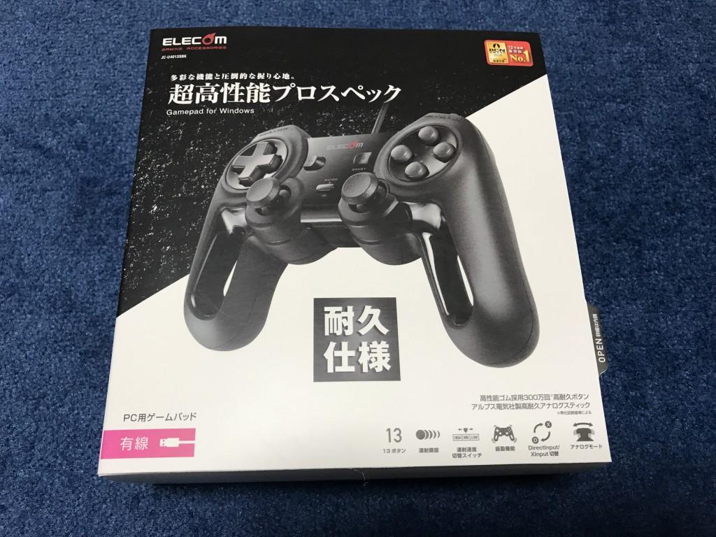 エレコム 株主優待 PC用ゲームパッド
