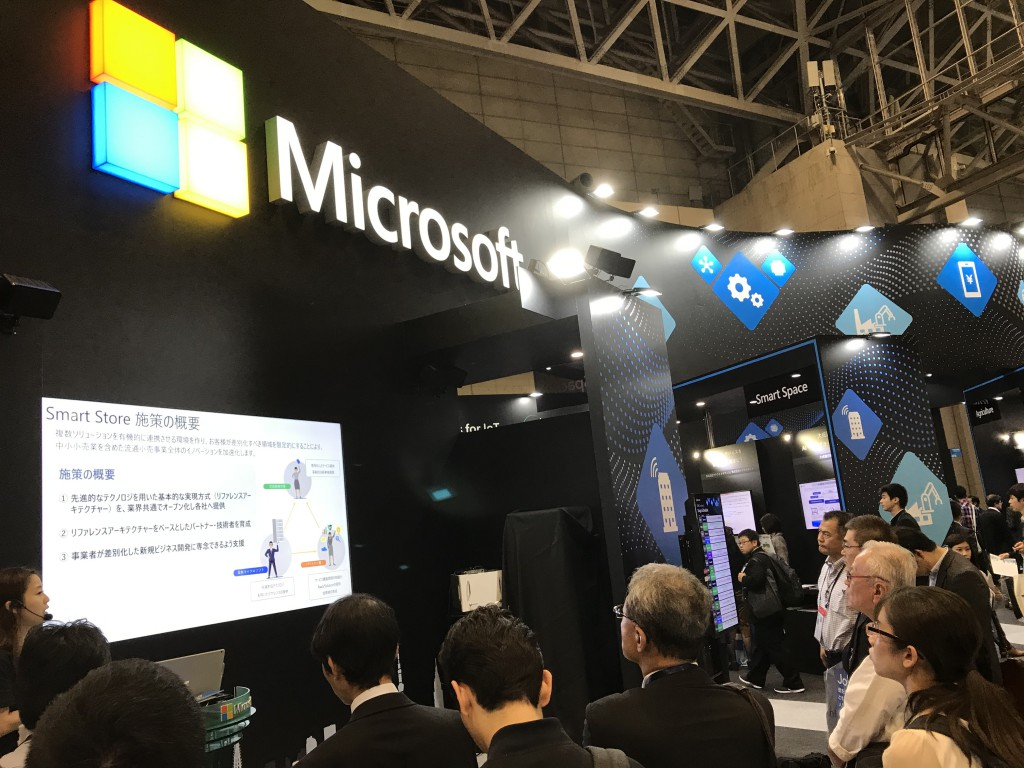 CEATEC2019マイクロソフトブース