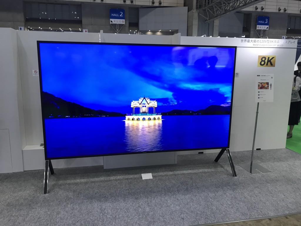 CEATEC2019 シャープ 8K120型液晶