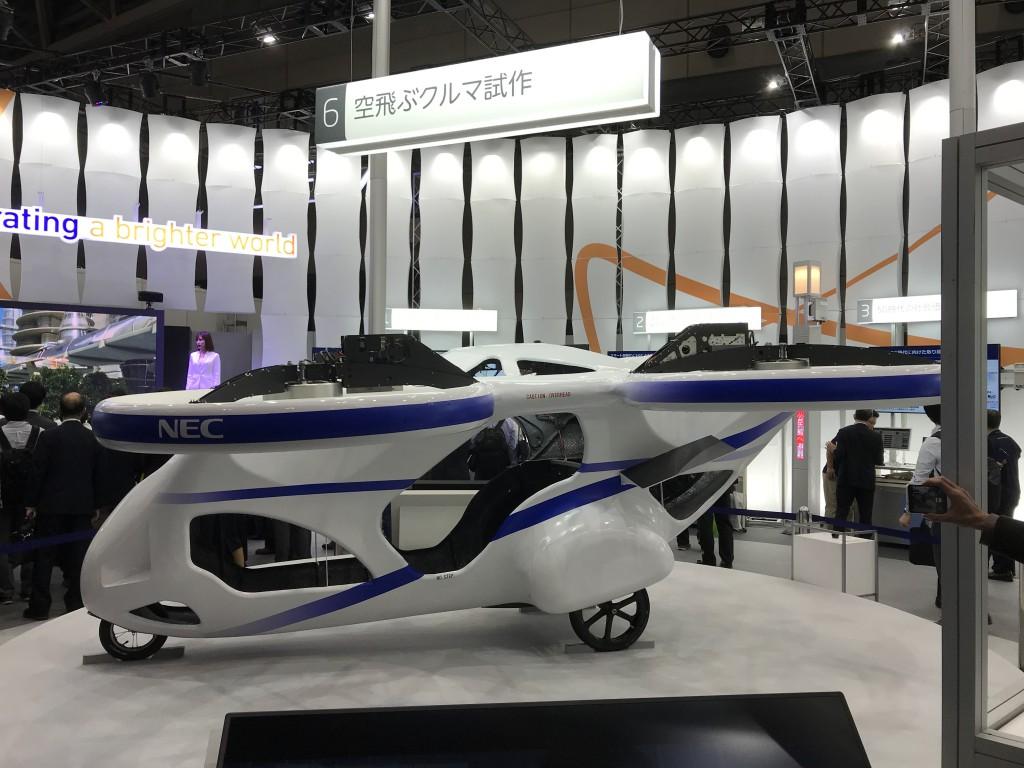 CEATEC2019 NEC 空飛ぶ車試作機