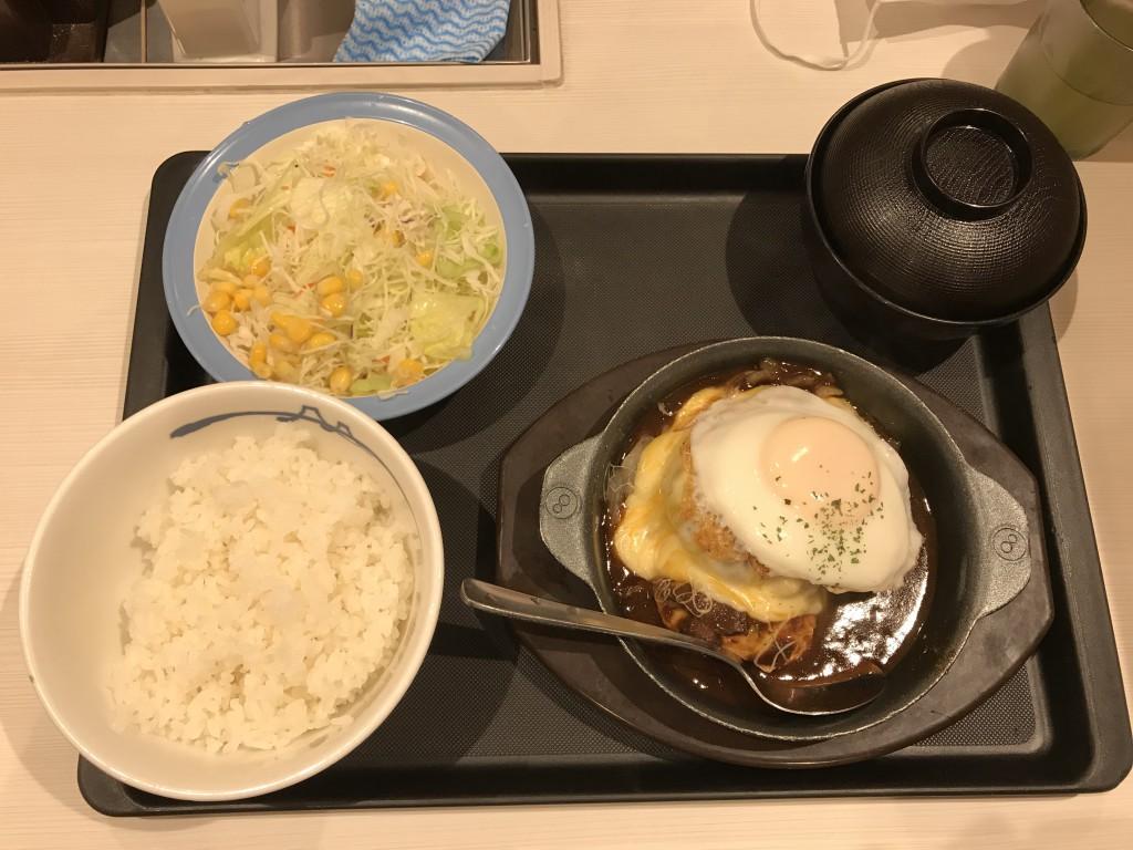 松屋 チーズエッグビーフハンバーグステーキ定食