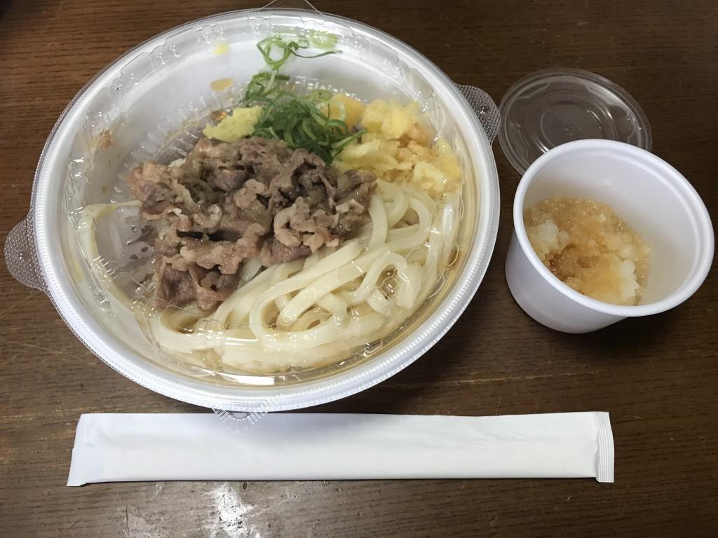 丸亀製麺 テイクアウト 鬼おろし肉ぶっかけ