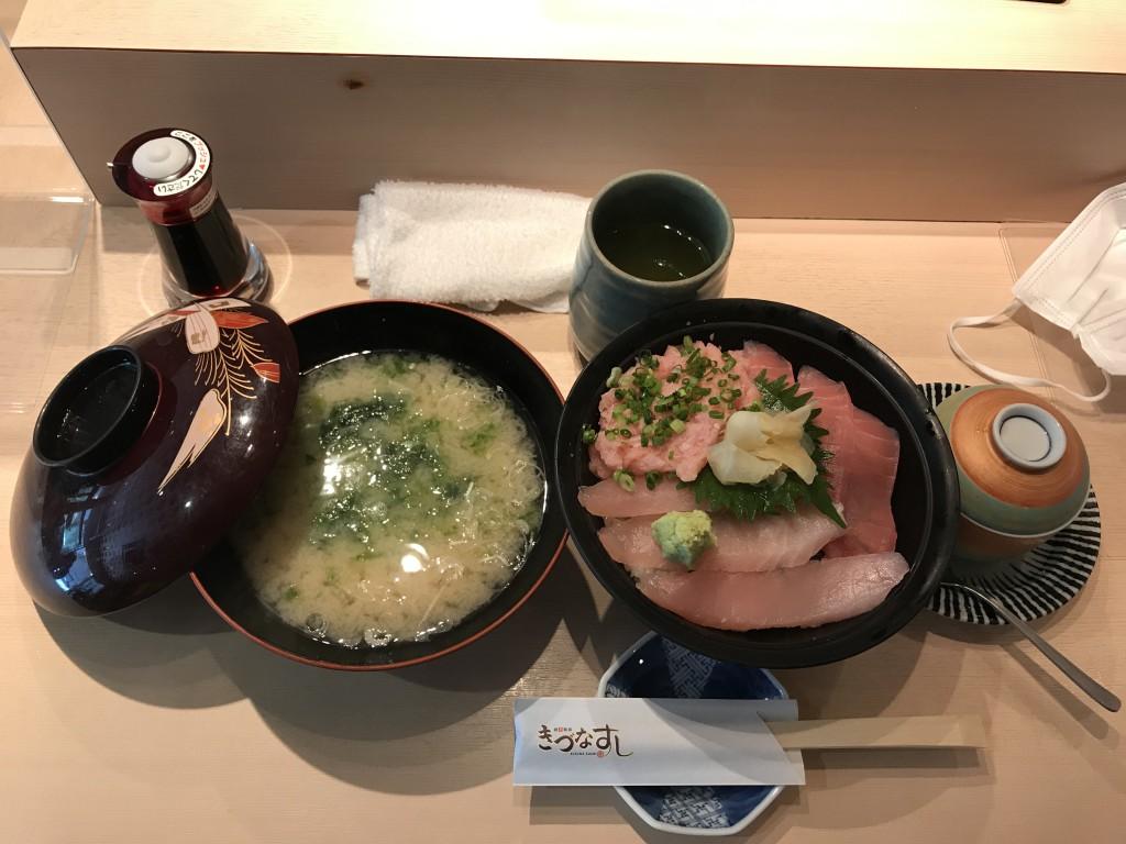 きづなすし 鮪三色丼