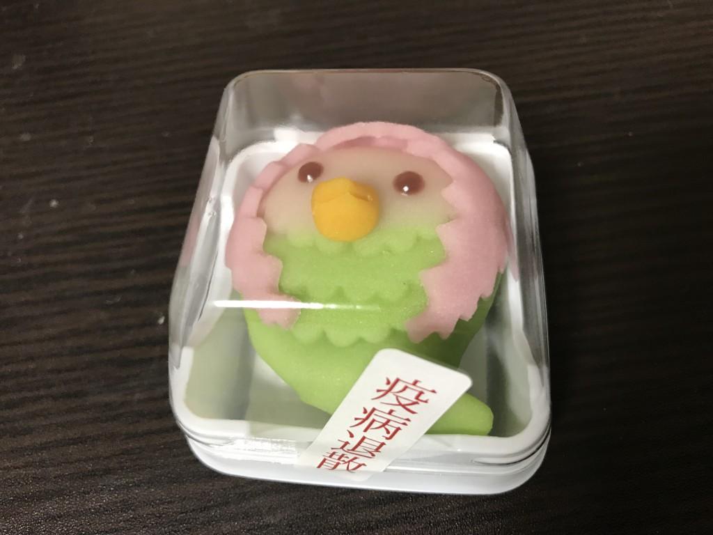 くらづくり本舗 アマビエ上生菓子