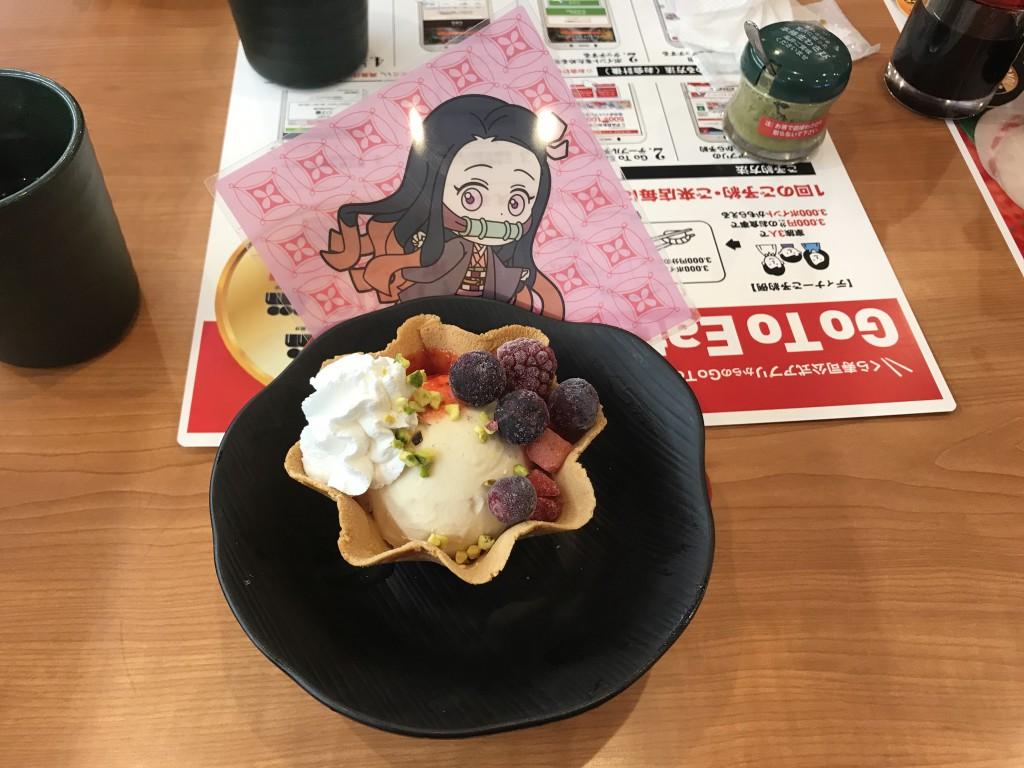 くら寿司 鬼滅の刃コラボ