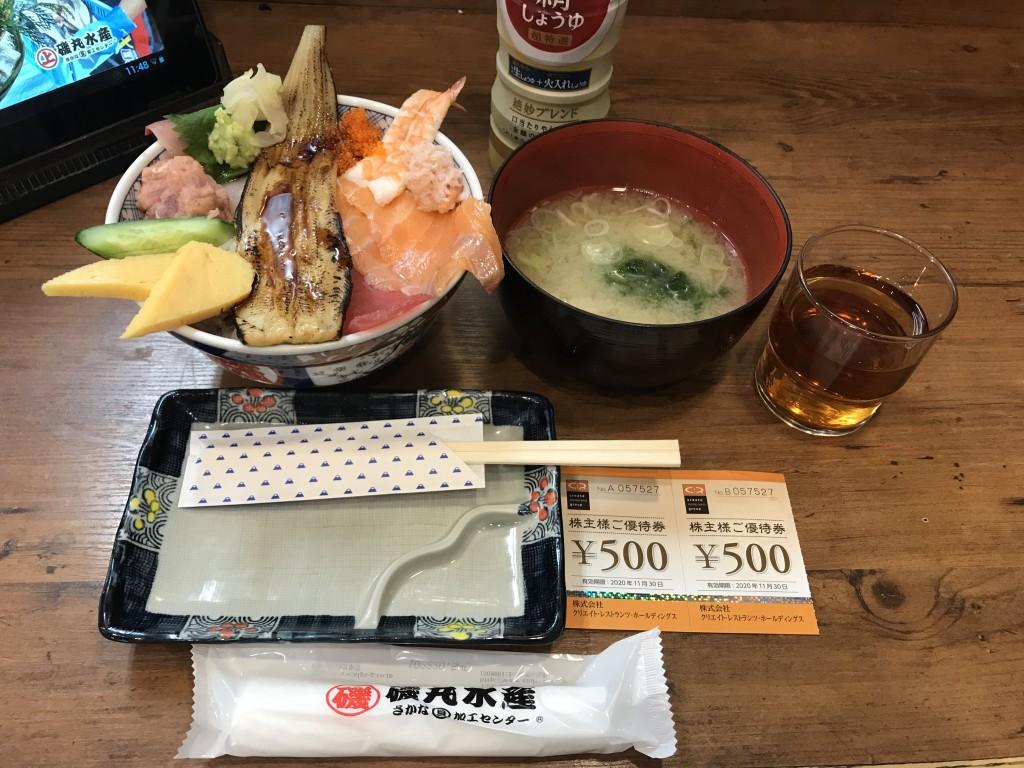 磯丸水産 海鮮こぼれ丼