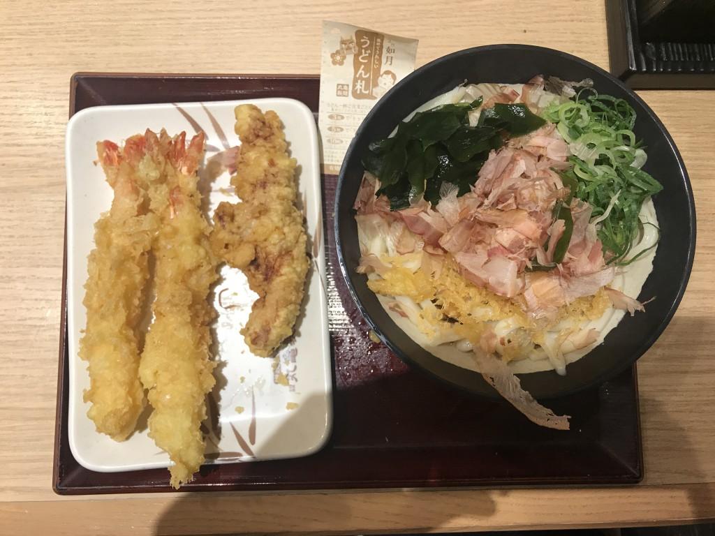 丸亀製麺 ランチセット
