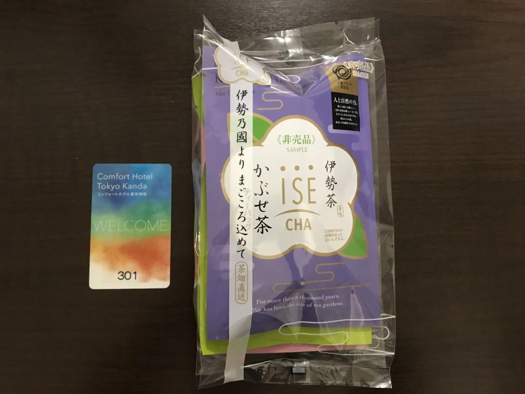 コンフォートホテル東京神田 伊勢茶