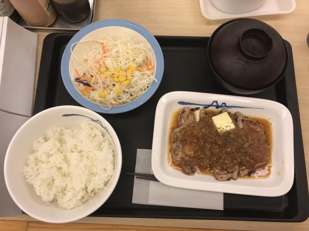 松屋 トンテキ定食シャリアピンソース